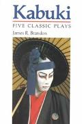 Kabuki Five Classic Plays