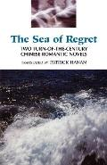 Sea of Regret Two Turn-Of-The Century Chinese Romantic Novels  Stones in the Sea/the Sea of ...