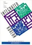 Integrated Korean: Advanced 1 (Klear Textbooks in Korean Language) (Korean Edition)