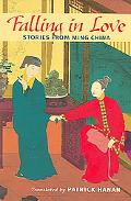 Falling in Love Stories from Ming China