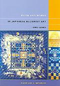 Faith and Power in Japanese Buddhist Art, 1600-2005