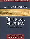 Invitation to Biblical Hebrew A Beginning Grammar