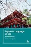 Japanese Language in Use An Introduction