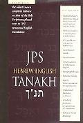 Hebrew-English Tanakh