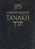Jps Hebrew-English Tanakh Bible