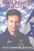 Ilan Ramon Jewish Star