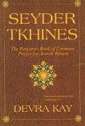Seyder Tkhines The Forgotten Book of Common Prayer for Jewish Women