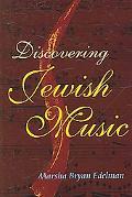Discovering Jewish Music