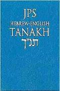 Hebrew English Tanakh Pocket Cobalt Blue Cover