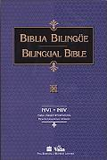Santa Biblia/Holy Bible Nvi, Piel Especial, Burgandy/Niv, Bonded Leather, Burgandy