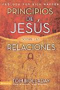 Principios de Jesus sobre las relaciones