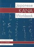Japanese Kana Workbook