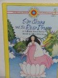 Sim Chung and the River Dragon: A Folktale from Korea (Bank Street Ready-To-Read)