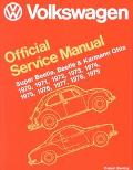 Volkswagen Official Service Manual Super Beetle, Beetle and Karmann Ghia 1970,1971,1972,1973...