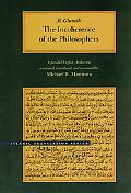 Incoherence of the Philosophers