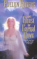 Ghost of Carnal Cove