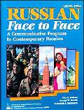Russian Face to Face Intermediate