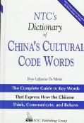 NTC's Dictionary of China's Cultural Code Words - Boye Lafayette De Mente - Hardcover