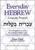 Everyday Hebrew Language Program  The Complete Course for Succeeding in Hebrew and Communica...