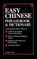 Easy Chinese Phrasebook & Dictionary