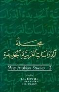 New Arabian Studies