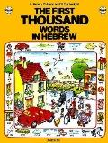 First 1000 Words in Hebrew