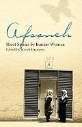 Afsaneh Short Stories by Iranian Women