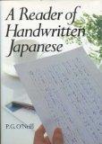 A Reader of Handwritten Japanese