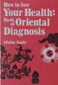 How to See Your Health: The Book of Oriental Diagnosis