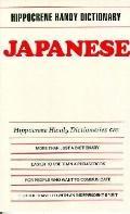 Japanese Handy Dictionary
