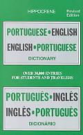 Portuguese-English/English Portuguese Dictionary