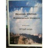 Reading, Writing and Rudimentary Hebrew 2nd Edition (Reading, Writing and Rudimentary Hebrew...