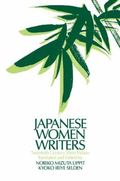 Japanese Women Writers Twentieth Century Short Fiction