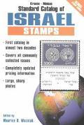 Krause-Minkus Standard Catalog of Israel Stamps Listings 1948-1999