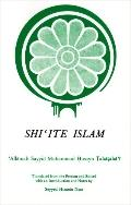 Shiite Islam