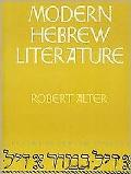 Modern Hebrew Literature