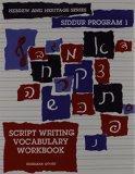 Hebrew and Heritage Series, Siddur Program 1, Script Writing Vocabulary Workbook