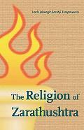 Religion of Zarathushtra