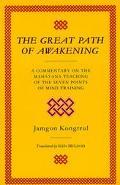 Great Path of Awakening