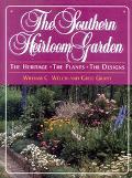 Southern Heirloom Garden