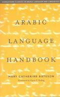 Arabic Language Handbook
