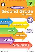 Second Grade in Review