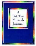 Bar/Bat Mitzvah Journal