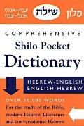 New Comprehensive Shilo Pocket Dictionary
