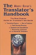 The Translator's Handbook, 7th Revised Edition