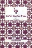 Egyptian Arabic (Arabic Edition)