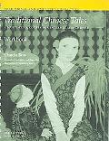 Traditional Chinese Tales A Multimedia Course for Intermediate Chinese