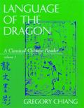 Language of the Dragon A Classical Chinese Reader