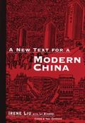 New Text For Modern China