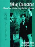 Making Connections Enhance Your Listening Comprehension In Chinese- Simplified Character